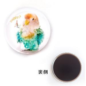 tokyoShiori / マグネット02/コザクラインコ / 245A0220