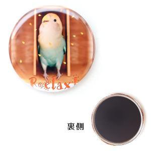 tokyoShiori / マグネット08/コザクラインコ / 245A0226