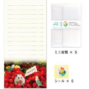tokyoShiori / レターセット01/コザクラインコ / 245A0229