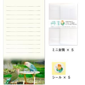 tokyoShiori / レターセット02/コザクラインコ / 245A0230