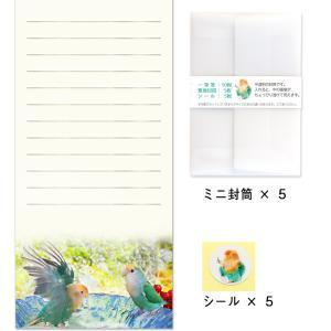 tokyoShiori / レターセット03/コザクラインコ / 245A0231