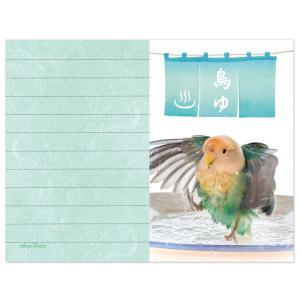 tokyoShiori / ミニ便箋02/コザクラインコ / 245A0234 / クロネコ DM便 可能( BIRDMORE バードモア コザクラ 小桜 鳥用品 鳥グッズ 鳥 とり インコ プレゼント|birdmore