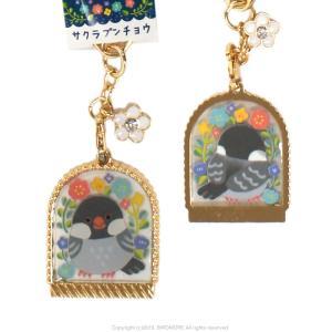 サザン クリエイト / トリカゴテラリウム / 文鳥・桜 16775 / 9997463ネコポス対応可能( BIRDMORE バードモア 鳥グッズ 鳥  トリ インコ 文鳥 プレゼント)|birdmore