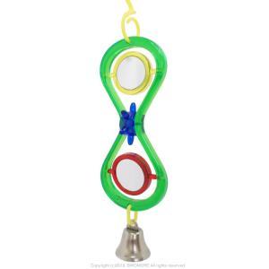 JW   Hourglass Mirrors グリーン   9997300    BIRDMORE バードモア 鳥用品 鳥グッズ 鳥 とり トリ おもちゃ 鏡 ミラー ギア 歯車|birdmore