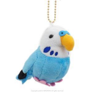 三英貿易 / ぴよぴよコトリ / セキセイインコブルー / 9997293( BIRDMORE バードモア 鳥用品 鳥グッズ 雑貨 グッズ 鳥 とり トリ インコ プレゼント ) |birdmore