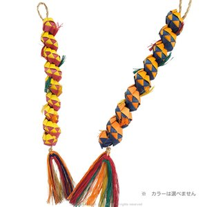 PP / キャタピラー M / 1個入り / 9997595( BIRDMORE バードモア 鳥グッズ 鳥用品 雑貨 鳥 バード プレゼント おもちゃ )|birdmore