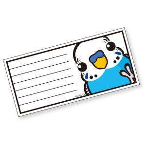いんこ屋堂 一筆箋 セキセイインコ ノーマルブルー オス 054A0244 ネコポス 対応可能  BIRDMORE バードモア 鳥グッズ 鳥用品 雑貨 鳥 バード プレゼント birdmore
