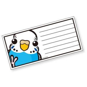 いんこ屋堂 一筆箋 セキセイインコ ノーマルブルー メス 054A0245 ネコポス 対応可能  BIRDMORE バードモア 鳥グッズ 鳥用品 雑貨 鳥 バード プレゼント birdmore