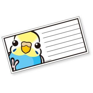 いんこ屋堂 一筆箋 セキセイインコ パステルレインボウ メス 054A0247 ネコポス 対応可能  BIRDMORE バードモア 鳥グッズ 鳥用品 雑貨 鳥 バード birdmore