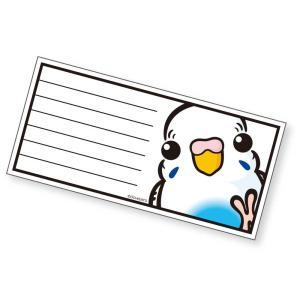 いんこ屋堂 一筆箋 セキセイインコ シロハルクイン 054A0249 ネコポス 対応可能  BIRDMORE バードモア 鳥グッズ 鳥用品 雑貨 鳥 バード プレゼント birdmore