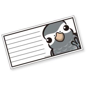 いんこ屋堂 一筆箋 コイネズミヨウム 054A0251 ネコポス 対応可能  BIRDMORE バードモア 鳥グッズ 鳥用品 雑貨 鳥 バード プレゼント birdmore