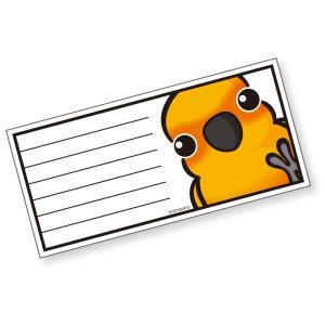 いんこ屋堂 一筆箋 コガネメキシコインコ 054A0252 ネコポス 対応可能  BIRDMORE バードモア 鳥グッズ 鳥用品 雑貨 鳥 バード プレゼント birdmore