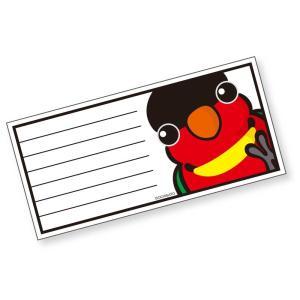 いんこ屋堂 一筆箋 ヨダレカケズグロインコ 054A0254 ネコポス 対応可能  BIRDMORE バードモア 鳥グッズ 鳥用品 雑貨 鳥 バード プレゼント birdmore