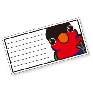 いんこ屋堂 一筆箋 オトメズグロインコ 054A0255 ネコポス 対応可能  BIRDMORE バードモア 鳥グッズ 鳥用品 雑貨 鳥 バード プレゼント birdmore