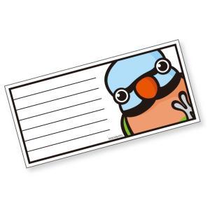 いんこ屋堂 一筆箋 ダルマインコ 054A0256 ネコポス 対応可能  BIRDMORE バードモア 鳥グッズ 鳥用品 雑貨 鳥 バード プレゼント birdmore
