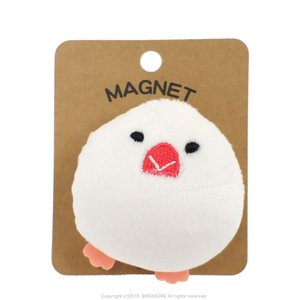 フレンズヒル / マグネット / 文鳥・白 / 9997706 ( BIRDMORE バードモア 鳥用品 鳥グッズ 雑貨 グッズ 鳥 とり トリ インコ プレゼント )|birdmore
