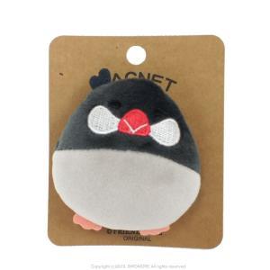 フレンズヒル / マグネット / 文鳥・桜 / 9997707 ( BIRDMORE バードモア 鳥用品 鳥グッズ 雑貨 グッズ 鳥 とり トリ インコ プレゼント )|birdmore