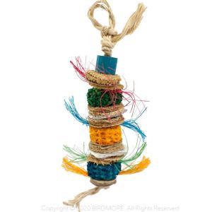 PP / コココーン ミニ / 9991505( BIRDMORE バードモア 鳥用品 鳥グッズ 鳥 とり トリ インコ 文鳥 プレゼント ) birdmore