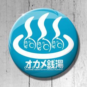 TOMO YAMASHITA DESIGN STUDIO. オカメ 銭湯 ロゴ 缶バッジ ブルー 195A0378 ネコポス 対応可能  インコサミット バードモア 鳥用品 鳥グッズ 雑貨 鳥 とり|birdmore