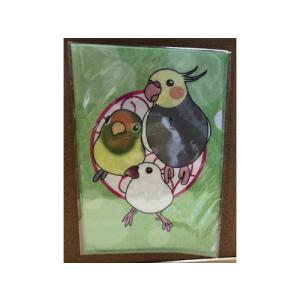 まぢかるどりぃまぁ  A5クリアファイル オカメ&ラブバ&文鳥  053A0248 ネコポス 対応可能  BIRDMORE バードモア 鳥グッズ 鳥用品 雑貨 鳥 バード|birdmore