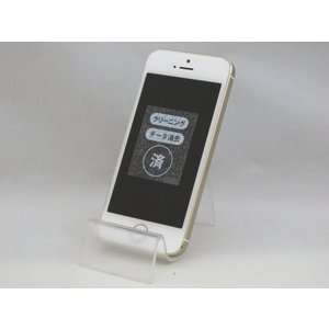 スマホ 中古 softbank iPhone5S 32GB softbank(ソフトバンク) スマートフォン birds-eye