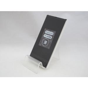 SHL24 AQUOS PHONE SERIE mini au(エーユー) SHARP シャープ 中古 スマホ スマートフォン birds-eye