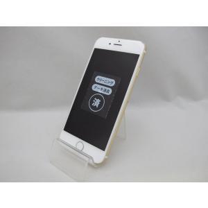 iPhone6 128GB ゴールド A1586 softbank(ソフトバンク) 中古 スマホ スマートフォン birds-eye