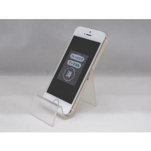 スマホ 中古 iPhone5S 16GB ゴールド docomo(ドコモ) スマートフォン|birds-eye