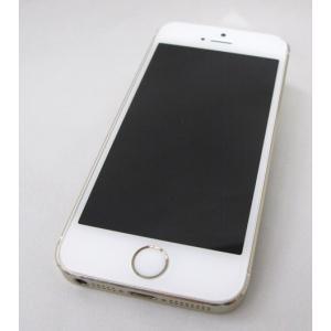 iPhone5S 32GB docomo(ドコモ) 中古 スマホ スマートフォン