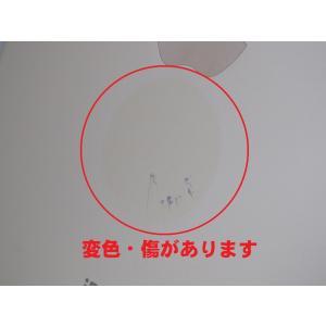 iPad mini4 Wi-Fi 16GB ゴ...の詳細画像2