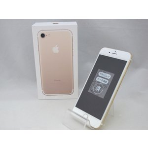 iPhone7 256GB A1779 ゴールド docomo(ドコモ) apple(アップル) 中古 スマホ スマートフォン birds-eye