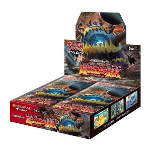 ポケモンカードゲーム サン&ムーン 拡張パック 超次元の暴獣 BOX 初回製造版 新品|birds-eye
