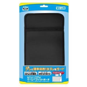新品 WiiU ゲームパッド用イージーフィットポーチ(ブラック) birds-eye