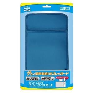 新品 WiiU ゲームパッド用イージーフィットポーチ(ブルー)|birds-eye