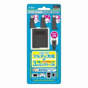 WiiU マルチACアダプタ(WiiU/3DS) 新品|birds-eye