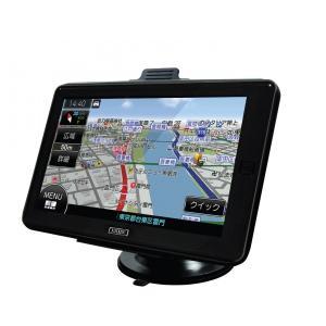X-RIDE 7インチ ワンセグテレビ搭載ポータブルナビゲーション RM-XR777 新品|birds-eye