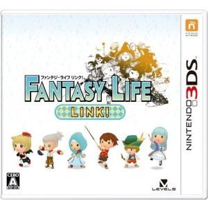 ファンタジーライフ LINK 3DS 中古 ソフト