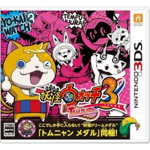 妖怪ウォッチ3 テンプラ TEMPURA 新品 3DS ソフト birds-eye