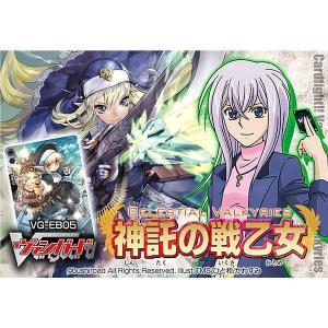 新品 ヴァンガード EXブースター5「神託の戦乙女」 BOX 15パック入|birds-eye