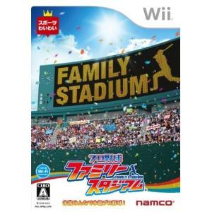 プロ野球 ファミリースタジアム Wii 中古 ソフト birds-eye