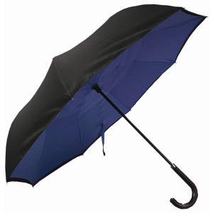 逆に閉じるから濡れない傘 NOT WET ネイビー 逆さ傘 車に乗ったまま開ける 閉じた後に服や周りが濡れない 小スペースで開閉可能 自立するから場所にも困らない|birds-eye