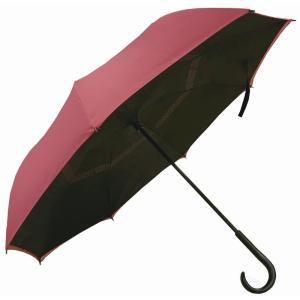 逆に閉じるから濡れない傘 NOT WET エンジ 逆さ傘 車に乗ったまま開ける 閉じた後に服や周りが濡れない 少しのスペースで開閉可能 自立するから場所にも困らない|birds-eye