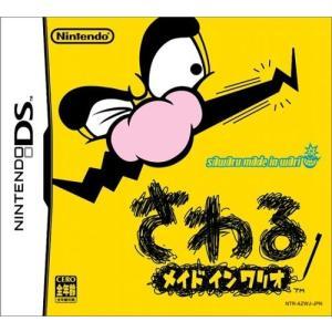 さわるメイドインワリオ 中古 DS ソフト|birds-eye