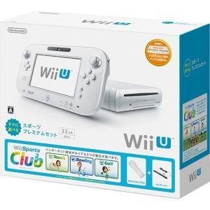 WiiU本体 すぐに遊べるスポーツプレミアムセット 中古 WiiU 本体|birds-eye