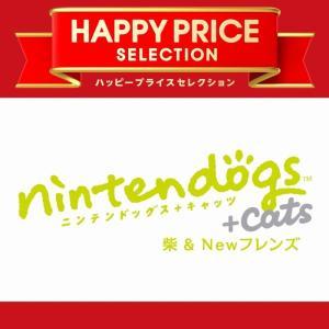 3DS 新品 ソフト ニンテンドッグス+キャッツ 柴&Newフレンズ(廉価版)