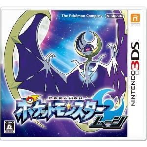 ポケットモンスター ムーン 中古 3DS ソフトの関連商品6