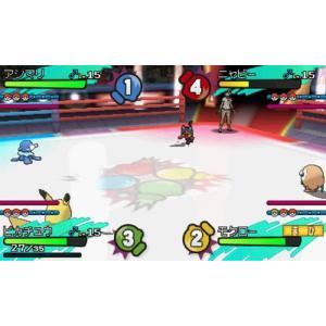 ポケットモンスター ムーン 中古 3DS ソフトの詳細画像3