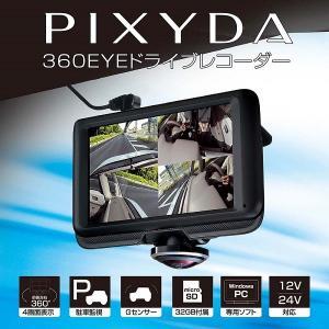 360EYE ドライブレコーダー PDR600SV セイワ (SEIWA) 新品|birds-eye