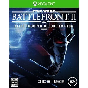 Star Wars バトルフロント II: Elite Trooper Deluxe Edition 新品 XBOX ONE ソフト|birds-eye