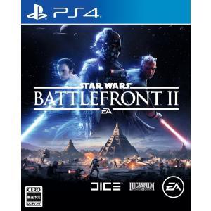 Star Wars バトルフロントII スターウォーズ 新品 PlayStation4 ソフト|birds-eye